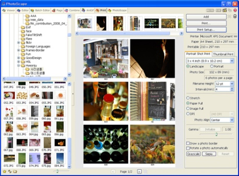 Photoscape Terbaru